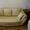 Продам мягкий уголок из четырех предметов: диван-тройка,  диван-двойка,  кресло и  #986358