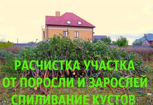 Снос домов в Воронеже, снести стену в Воронеже. - Изображение #4, Объявление #1608183