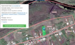 Участок земли ижс с собственным родником  в Острогожске  - Изображение #2, Объявление #1625728