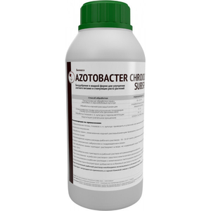 Биомасса Azotobacter chroococcum - Изображение #2, Объявление #1698073