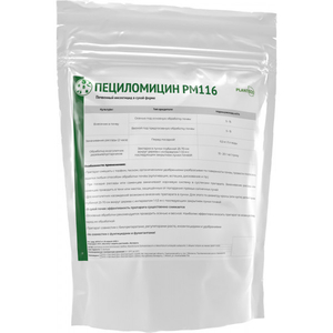 Пециломицин РМ116 - Изображение #1, Объявление #1697782