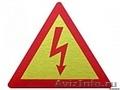 1 Электромонтажные работы,  Электрик
