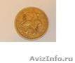 Продам монету 50 коп. с редким дефектом монетного двора