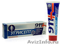 Гель для лица Угрисепт 911+ (Твинс Тэк)