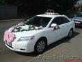Машина на свадьбу - Белая TOYOTA CAMRY