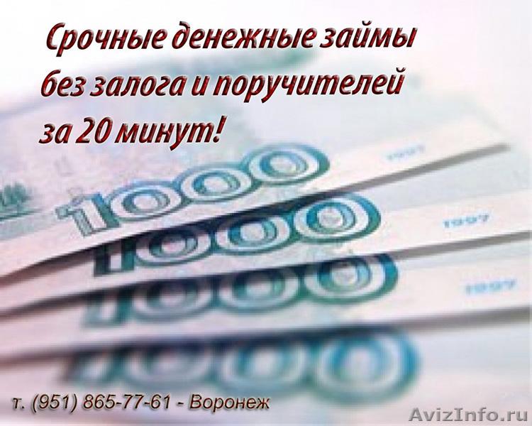 Банки в ставрополе где взять кредит наличными кредит наличными в нальчике под проценты