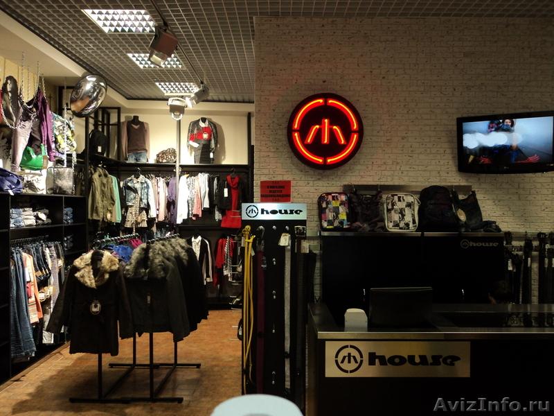 Магазин Одежды Воронеж
