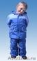 Верхняя детская одежда для Вашего ребенка. - Изображение #2, Объявление #411042