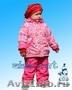 Верхняя детская одежда для Вашего ребенка. - Изображение #7, Объявление #411042