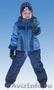 Верхняя детская одежда для Вашего ребенка. - Изображение #3, Объявление #411042