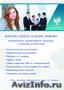 Услуги call-центра – для продвижения Вашего бизнеса!