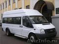 Микроавтобус ФОРД город , межгород,  свадьбы
