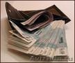 Деньги в долг под залог автомобиля