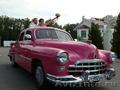 Ретро авто белый и розовый ГАЗ 12(ЗИМ) для свадьбы в Воронеже и России