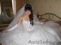 Пышное свадебное платье б/у