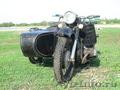 Мотоцикл Днепр c мотоколяской