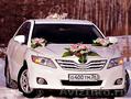 Прокат автомобилей на свадьбу,  прокат свадебных украшений