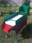машина для сухой очистки овощей!