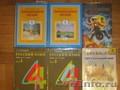 Учебники 1-2 класс в отличном состоянии