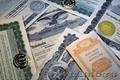 Покупаем акции в Воронеже : ОАО  Полюс Золото,  Ростелеком,  Алроса
