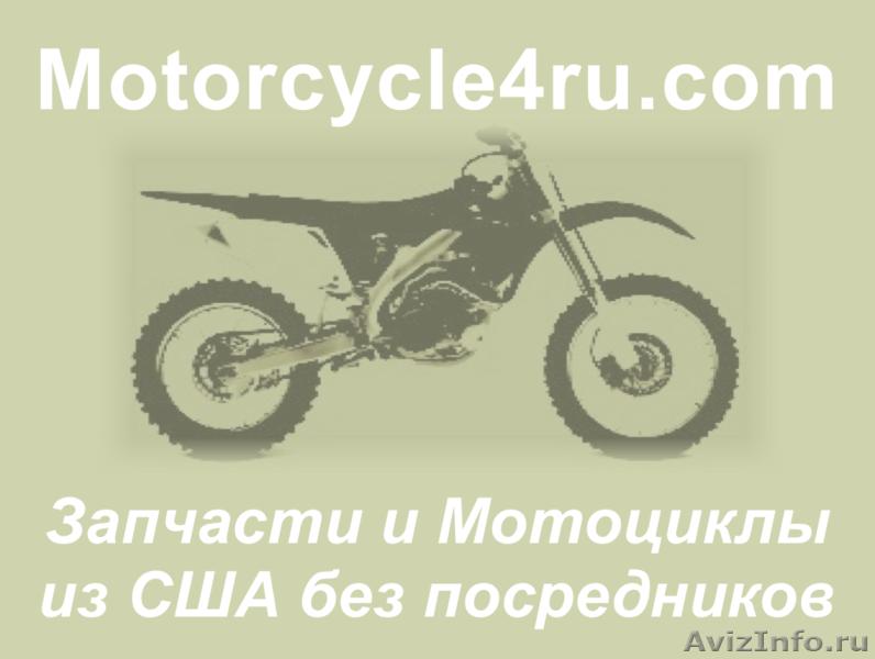 Часть II Автомобили ленд-лиза / АвтоНАШЕСТВИЕ на СССР ...