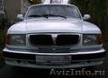 Авто Волга 3110 ГАЗ