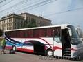 Аренда туристического автобуса 50 мест