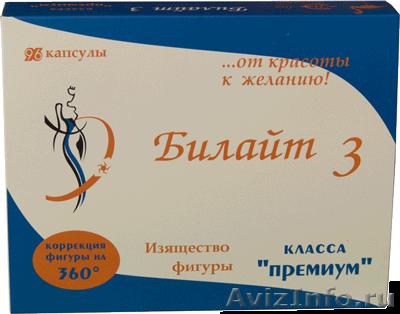 Бесплатные объявления Беларусь, продам, куплю, сдам, сниму ...