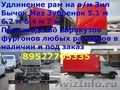 Бортовые платформы Зил Бычок Маз Зубренок еврокузова купить  фургон  - Изображение #3, Объявление #1025922