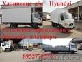 Бортовая платформа на Хендай купить бортовую платформу на Hyundai Удлиненные евр