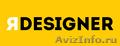Дизайн для Вашего бизнеса