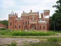 Экскурсия в Рамонский замок и усадьбу Веневитинова