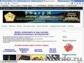 Интернет-магазин профессиональных маникюрных и парикмахерских инструментов