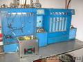 Ультразвуковая чистка топливных форсунок - Изображение #3, Объявление #1081255