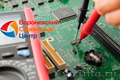 Качественный ремонт компьютерных комплектующих в Воронеже