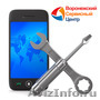 Качественный ремонт сотовых и смартфонов в Воронеже