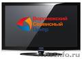 Качественный ремонт телевизоров в Воронеже