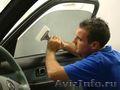 Тонирование автомобильных стёкол