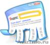 Яндекс Директ и Google Adwords  с гарантией.