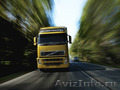 Служба заказа грузчиков и грузового транспорта