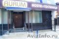 Хостел в центре города за 400 руб.сутки +ЗАВТРАК+WiFi+парковка