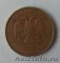 Продам брак монет