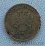 Продам брак монет - Изображение #2, Объявление #1277492