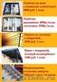 Перила из нержавейки и другие металлоконструкции на заказ. - Изображение #3, Объявление #1287960