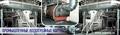 Котельное оборудование - промышленные водогрейные котлы и комплектующие к ним