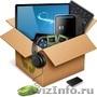 Покупка, утилизация и вывоз компьютерной техники, Объявление #1338223