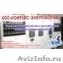 Электроосвещение и электрооборудование