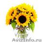 Круглосуточная доставка цветов - букеты из роз, лилий, тюльпанов и других цветов - Изображение #4, Объявление #1363264