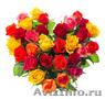 Круглосуточная доставка цветов - букеты из роз, лилий, тюльпанов и других цветов - Изображение #2, Объявление #1363264