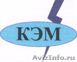 Распродажа электротехнических материалов и оборудования, Объявление #1405289